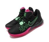 NIKE系列-KYRIE FLYTRAP II EP 男款運動籃球鞋-NO.AO4438005