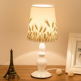 台燈現代簡約遙控冷暖調光臥室床頭溫馨學習護眼書桌看書創意歐式檯燈 【好康八八折】