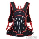 戶外運動登山雙肩包女貼身越野跑步包男多功能超輕徒步騎行水袋包 名購居家