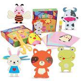 春季上新 兒童剪紙立體折紙書大全彩紙3-6歲diy手工制作材料幼兒園寶寶玩具
