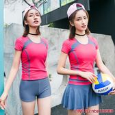 泳衣女分體保守三件套 遮肚顯瘦短袖防曬平角運動游泳衣 溫泉泳裝CY潮流站