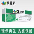 SCX4216  Samsung  黑色環保碳粉匣 SAMSUNG SF560/SCX4216/565P