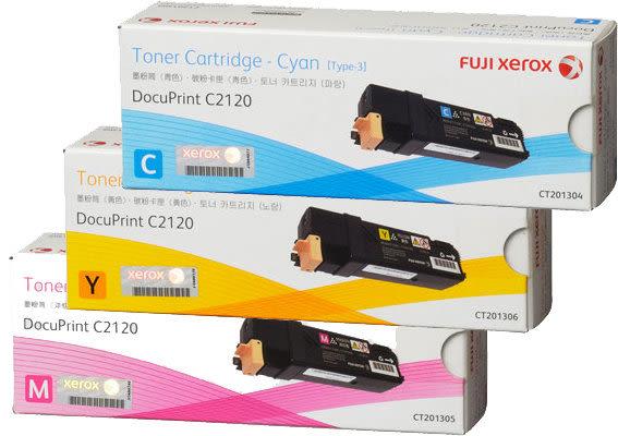 Fuji Xerox 原廠碳粉匣 CT201304 藍、CT201305 紅、CT201306 黃 (3K)【適用 DocuPrint C2120】(需預購)