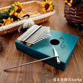 卡林巴17音全單板卡靈巴手撥琴手指琴初學者卡琳巴kalimba拇指琴 漾美眉韓衣