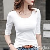 純白色七分袖女上衣新款純棉圓領中袖t恤夏季修身五分袖內搭小衫 范思蓮恩