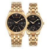 手錶男錶防水日歷金錶石英錶鋼帶手錶《印象精品》p11
