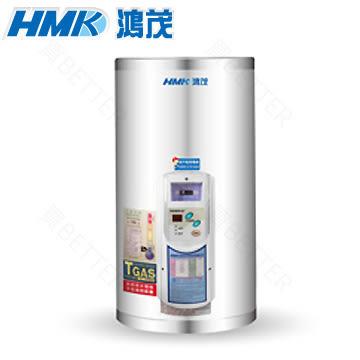【買BETTER】鴻茂儲熱式電熱水器 EH-1501T調溫型電能熱水器(調溫型15加侖單相)★送6期零利率