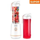 榨汁機蘇泊爾榨汁機雙杯家用迷你學生電動便攜水果汁機全自動果蔬多功能 免運