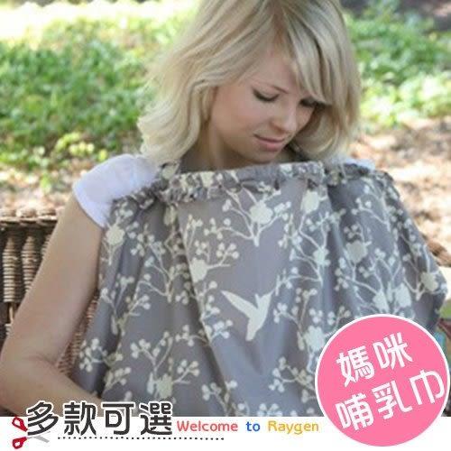 媽媽哺育餵養用品 全棉哺乳巾 罩衣 多功能授乳巾 母乳喂養