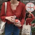 EASON SHOP(GW7895)韓版...