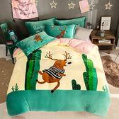 極柔加厚法蘭絨床包四件組-雙人-慢時光