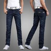牛仔褲 商務男士直筒牛仔褲男寬鬆休閒青年修身春季大碼常規款休閒長褲【元宵節快速出貨八折】