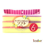 i color 粉彩軟質廚房清潔海綿(6個入)