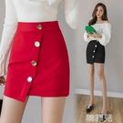 窄裙 包裙女半身裙新款春夏時尚氣質顯瘦包臀不規則排扣一步裙短裙 韓菲兒