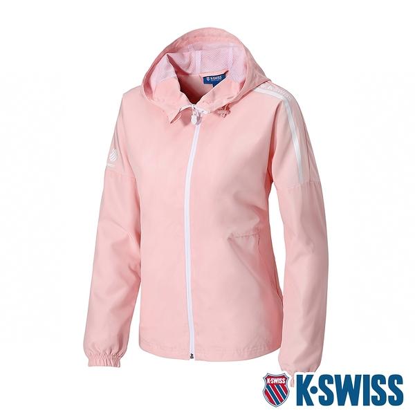 K-SWISS Solid Windbreaker 防曬抗UV風衣外套-女-粉紅