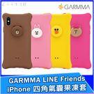 GARMMA LINE 四角氣囊果凍套 iPhone ixs max ixr ix i8 i7 手機套 手機殼 防摔殼 氣囊殼