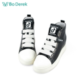 Bo Derek 高筒自黏帶增高休閒鞋-黑色