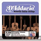 D'Addario EJ26磷青銅民謠弦(11-52)【DAddario/木吉他弦/EJ-26】