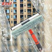 擦玻璃器家用擦窗器神器長桿伸縮桿雙面擦窗刮水工具 DJ12667『毛菇小象』