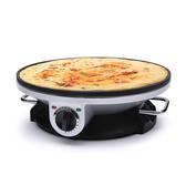 米凡歐斯德國薄餅機 薄餅鐺烙餅機家用 煎餅機烤餅鍋春捲機煎餅機220V NMS