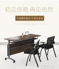折疊桌子 辦公家具會議桌洽談桌組合簡約現代雙人木頭桌子長條桌折疊培訓桌 3C公社YYP
