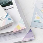 【BlueCat】信的戀人Color life系列皮質三角書籤(2入裝)