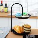 水果盤 現代輕奢水果盤客廳創意家用雙層糖果盆茶幾北歐個性零食收納托盤 小宅妮