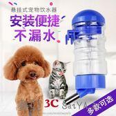 喂食器懸掛式狗狗飲水器寵物自動