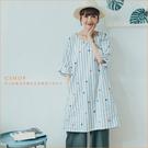 洋裝 艷陽雨傘彩繡質感麻料洋裝 二色-小C館日系