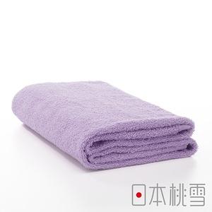 日本桃雪【飯店浴巾】紫丁香