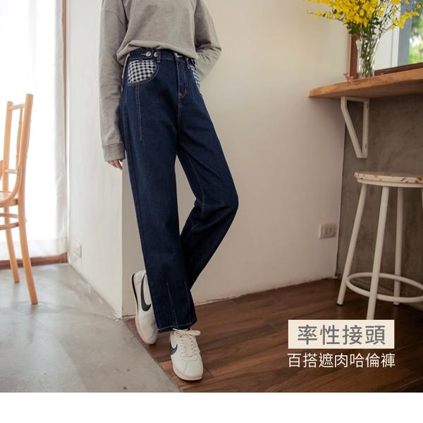 《BA5846》高含棉牛仔後鬆緊格紋口袋哈倫長褲 OrangeBear