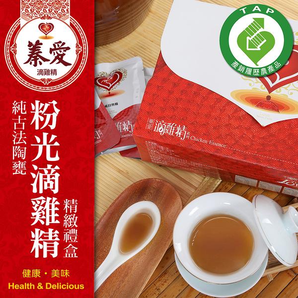 【蓁愛】純古法陶甕 粉光滴雞精禮盒   80ml/包  x 10包/盒