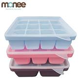 韓國 monee 100%白金矽膠 副食品分裝盒 30ml/60ml/90ml 冰磚盒 儲存盒 5160 鉑金矽膠