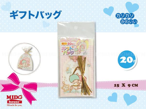 Little Twin Stars/(KiKi&LaLa)禮品袋/包裝袋-20入(15x9cm)-NO.26《Midohouse》