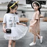 女童洋裝 2018夏款正韓童裝冬女寶正韓網紗拼接公主蓬蓬紗裙禮物限時八九折