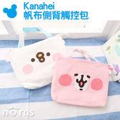 【Kanahei帆布側背觸控包】Norns 卡娜赫拉P助兔兔 手機包 手機袋 側背包包 手機套iPhone 8 10可放