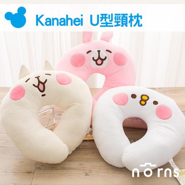 NORNS【Kanahei U型頸枕】正版 小雞P助 小兔兔 貓咪 卡娜赫拉 娃娃 午安枕 抱枕 靠墊