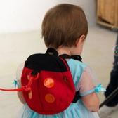 防走失雙肩後背包(瓢蟲款)1入【小三美日】兒童背包 原價$119