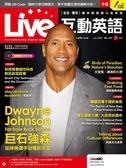 Live互動英語(朗讀CD版)7月號/2020 第231期