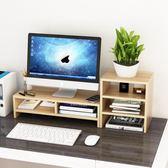 護頸筆記本電腦顯示器屏增高架底座支架辦公室桌面收納盒置物架子  巴黎街頭