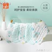 好孩子嬰兒口水巾純棉寶寶圍嘴小方巾新生兒手帕兒童洗臉紗布毛巾「青木鋪子」