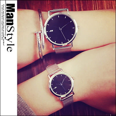任選2件455ManStyle潮流嚴選復古銀小錶盤簡約素面金屬錶帶情侶錶女錶男錶【09U0040】