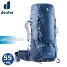 【Deuter 德國 AIRCONTACT 55+10L 拔熱透氣背包《藍》】3320321/登山後背包/長途登山包/休閒旅遊包
