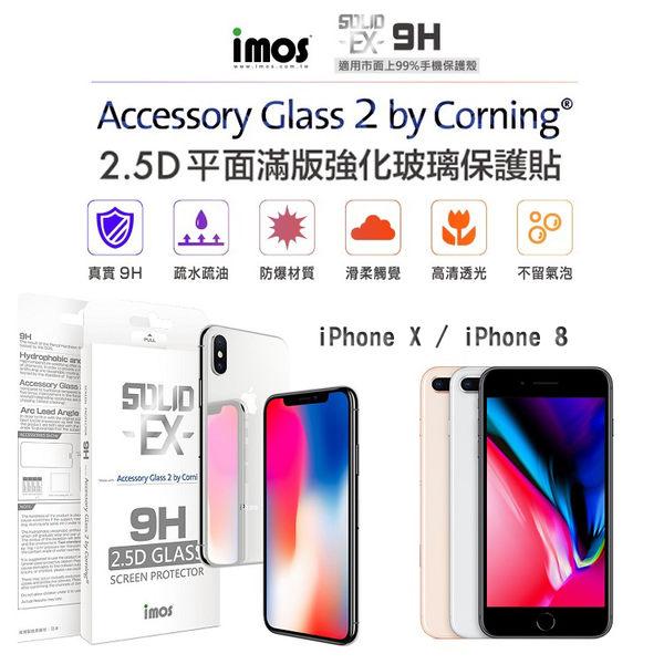 正品imos「神極3D款」點膠3D 滿版康寧玻璃貼 (AG2bC) iPhone X / XS / XS MAX /XR