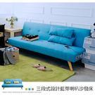 藍芽沙發床【UHO】全台首發獨一無二的智...