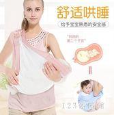 嬰兒背帶嬰兒背帶背巾輕便西爾斯橫抱式新生兒 0-3歲 前抱式簡易寶寶抱袋 LH6602【123休閒館】