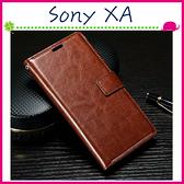 Sony XA F3115 瘋馬紋手機套 簡約商務皮套 支架保護套 磁扣保護殼 插卡位手機殼 左右側翻