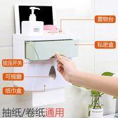 免打孔衛生間紙巾盒廁所抽紙盒防水捲紙盒創意手紙盒衛生紙置物架  卡布奇諾