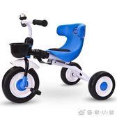 兒童三輪車免充氣兒童車腳踏車寶寶童車玩具2-3-5歲可折疊優家小鋪  YXS