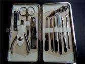 金達日美組合套裝印廣告禮品LOGO精美指甲剪修眉修甲11件 至簡元素